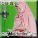 maghfirah m hussein murottal offline by Smanxar Studio