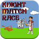 Knights Match Race Game - Free by Angelic Apps