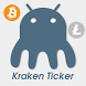 Kraken Ticker Bitcoin Litecoin by Antonio Sánchez Díaz
