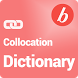 Collocation Dictionary Pro by Bibooki - Mobile Studio