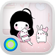 Pink Playhouse Hola Theme by Best Themes for Hola Launcher