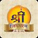 Sri Jinvaram by ISHIKA TECHNOLOGIES PVT. LTD.