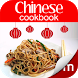 Chinese Cookbook by Mobifusion, Inc