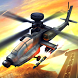 Helicopter 3D flight sim 2 by VascoGames