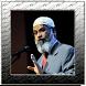 Zakir Naik Lectures by al-mubarak.co.ltd