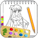 Learn to draw sailor moon by YahmanDeveloper