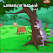 Kids Stories Malayalam vol1 by Dove Multimedia Pvt Ltd
