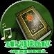 Al-Qur'an Dan Sholawat New 2018