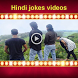 Funny Jokes Videos In Hindi by Dino Entertainment