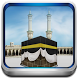 Hajj Umrah Guide English FREE by As-Sirat Zoxcell's Islamic Apps