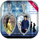 Love Locket Photo Frame by Sumeru Sky Developer