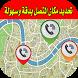 تحديد مكان المتصل المجهول واسمه عن طريق رقم الهاتف by kilo app