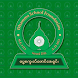 Dhamma School Songs by Pro-X Software Solution