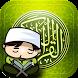 Quran for Kids by ZeroToHero Dev
