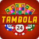 Tambola Housie by Signity Solutions