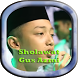 Kumpulan Sholawat Gus Azmi by Wayang Center