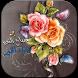 صور ميسجات صباح ومساء الخير by coin2apps