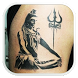 Shiva Tattoo Designs by LynxApp