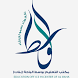 مكتب التعليم بوسط الباحة -بنات by SmartDev