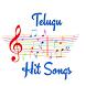 Latest Telugu Songs by Beauty War
