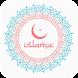 Lagu Islami Terlengkap by elz