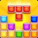 Block Box Puzzle Classic