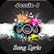 Jessie J Song Lyric by Jack Black