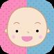 Boy or Girl - Gender Predictor by KNOOZ Apps