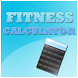 Supplement Calculator by Media Bliss Entertainment