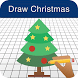 How to Draw Christmas by Learn to Draw Step by Step Lessons