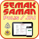 Semak Saman Polis Trafik JPJ