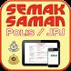 Semak Saman Polis Trafik JPJ by Resepi Masakan