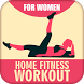 Videos of Home Fitness Workout For Women by Om Yoga Fitness