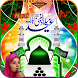 Eid Milad-Un-Nabi Latest Naat by Maxijan apps
