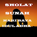 Bacaan Sholat Idul Adha2