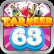 Tarneeb 63 - (Tarneeb 61) by Dream.Games
