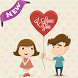 Cute Couples Love wallpapers by App Resonance
