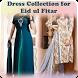 Dress Designs for Eid ul Fitar by Modish Apps Inc.