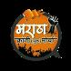Maratha Chat - एक मराठा लाख मराठा by DOBOOK PRODUCTION