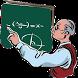 Pembelajaran Matematika SD by SeamolecApps