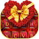 Gold Rose Heart Keyboard Theme by cool wallpaper
