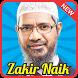Zakir Naik Indonesia terbaru