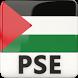Radio palestine by Radio am fm - Estaciones y emisoras en vivo gratis