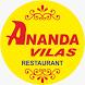 Ananda Vilas by Ananda Vilas Restaurant