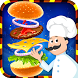 Sky Burger Tower Maker by My Game World