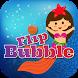 Flip Bubble by Le Doppio