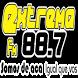 FM EXTREMA 88.7 by Gabriel Schomvetter