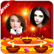 Dual Diwali Photo Frame Effect by MVLTR