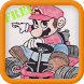 Guide For SUPER MARIO KART 8 by my best apps