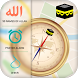 Qibla Compass & Prayer Times by Epic Apps Studio
